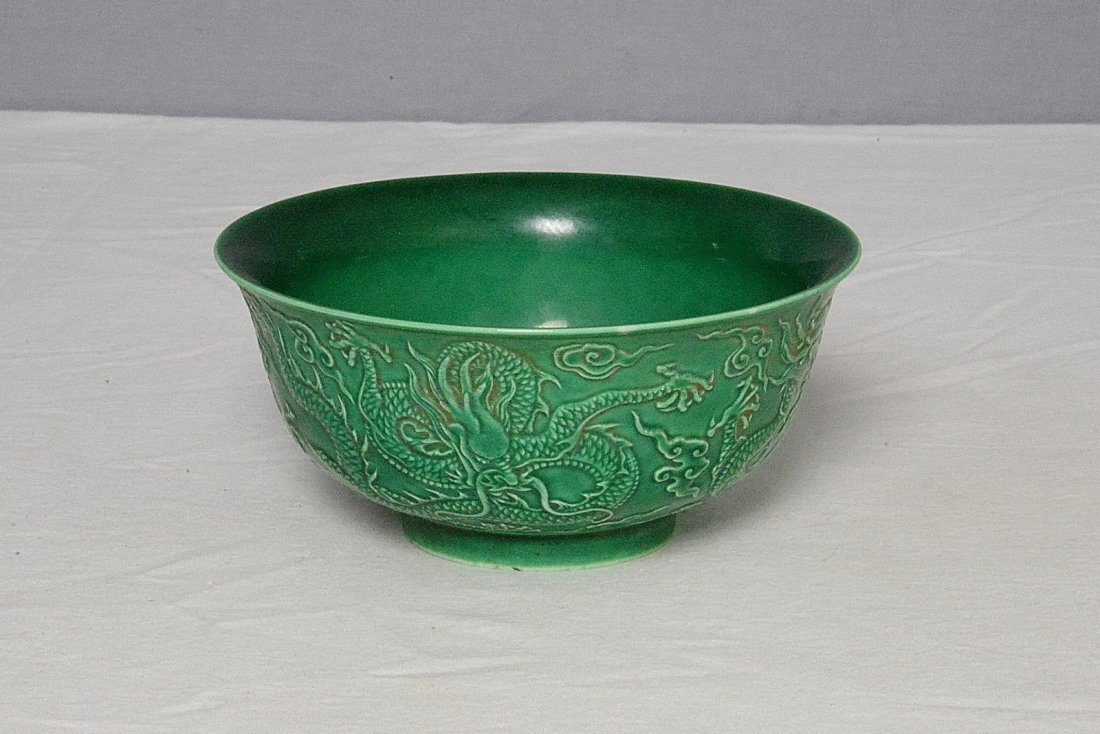 Chinese Monochrome Green Glaze Porcelain Bowl With Mark