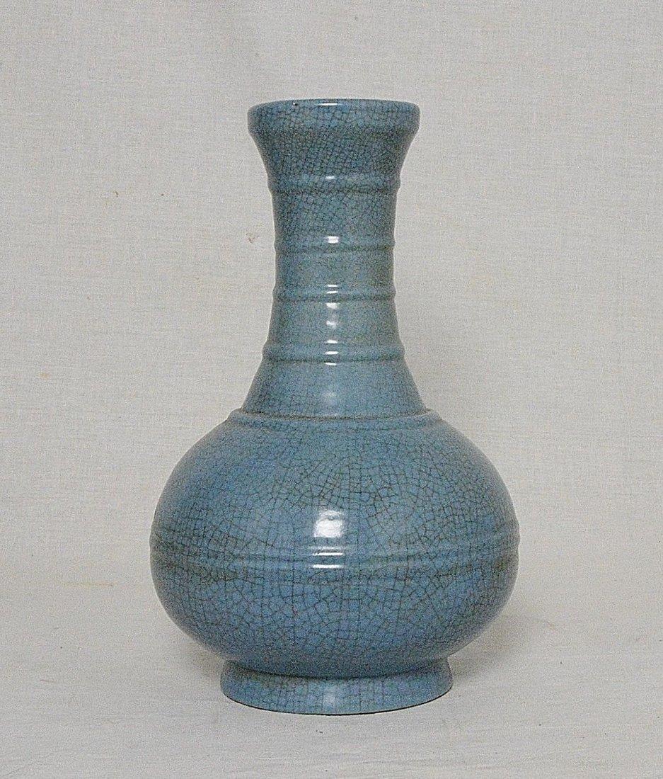 Chinese Monochrome Blue Glaze Porcelain Vase With Mark