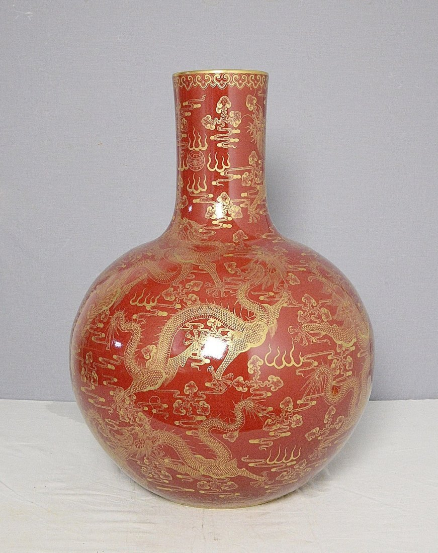 Large Chinese Monochrome Red Glaze Porcelain Ball Vase