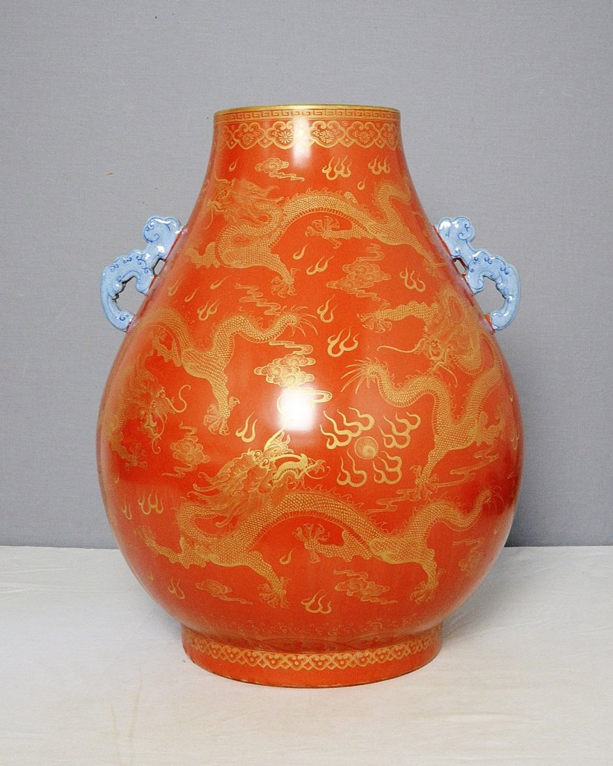 Chinese Monochrome Iron Red Porcelain Pot With Mark