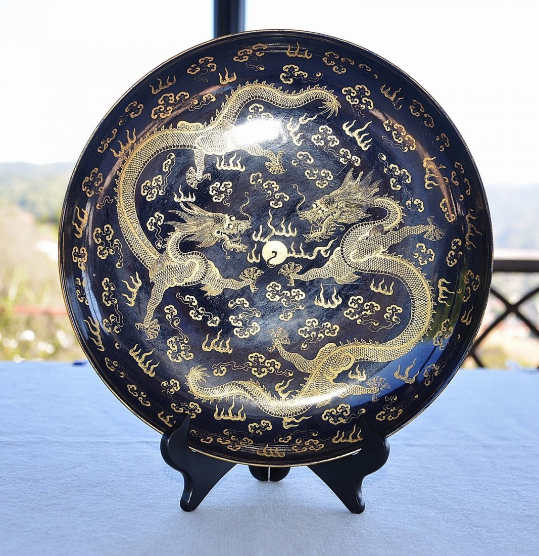 Chinese Blue Glaze Base Porcelain Plate With Mark
