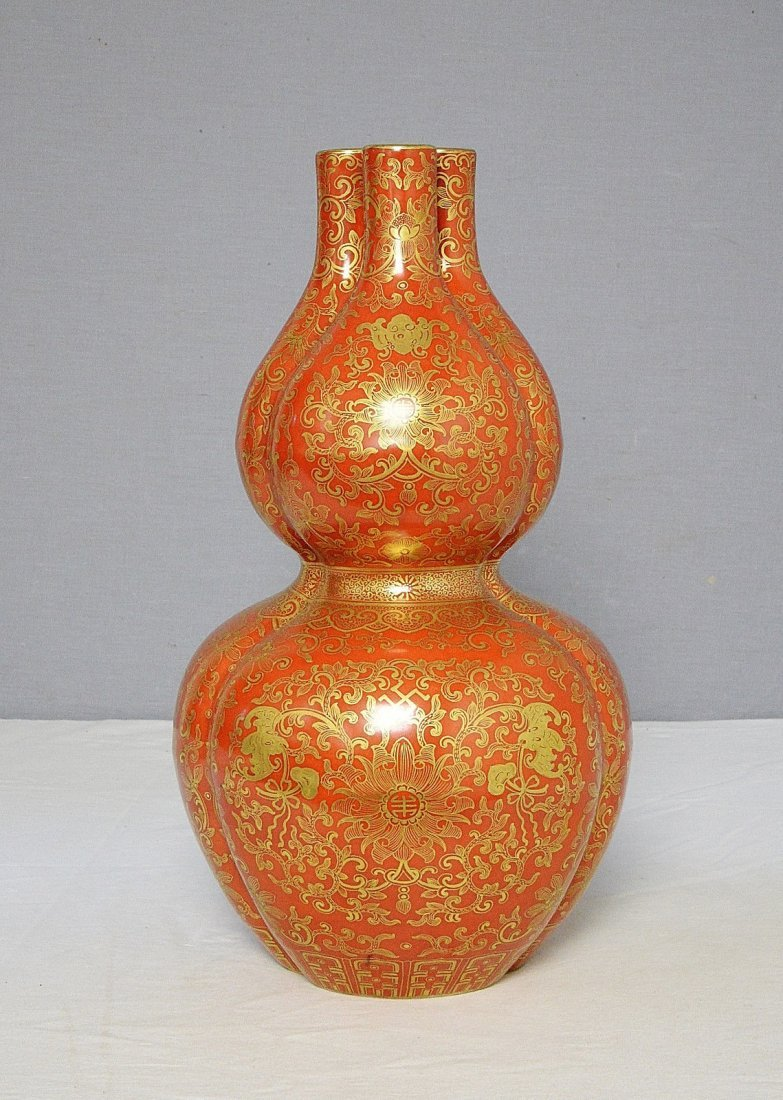 Chinese Monochrome Red Glaze Porcelain Gourd Vase With
