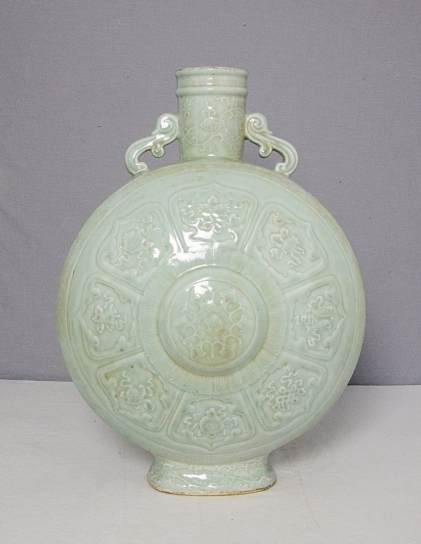 Chinese Monochrome Green Glaze Porcelain Flat Vase With