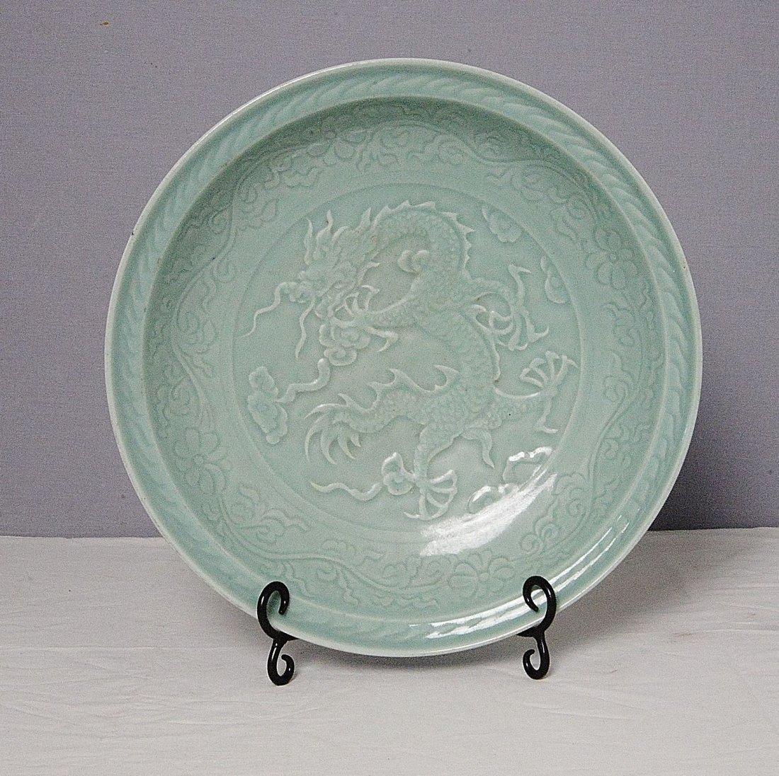Chinese Monochrome Green Glaze Porcelain Plate