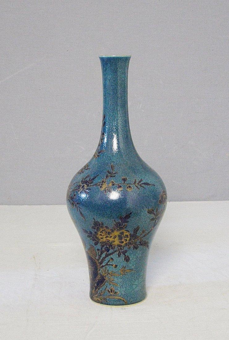 Chinese Blue Glaze Porcelain Long Neck Vase With Mark