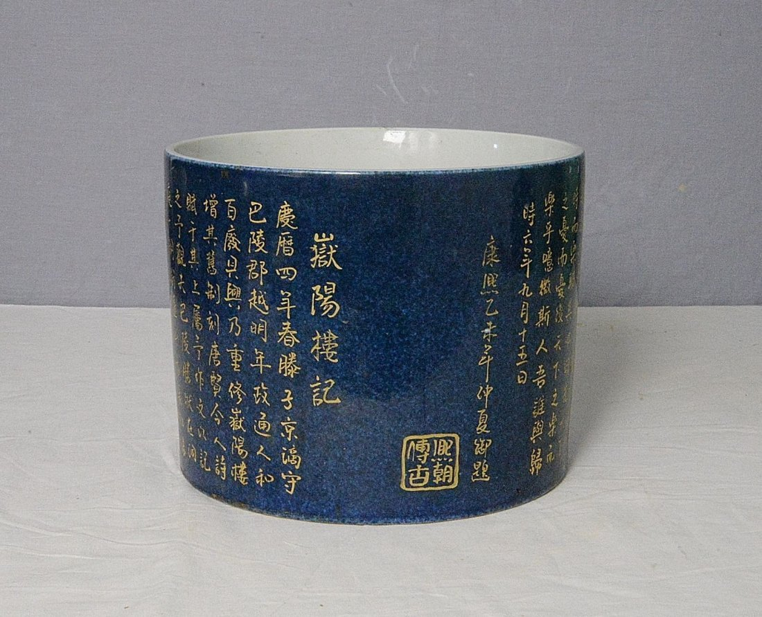 Chinese Blue Glaze Porcelain Bruah Washer With Mark