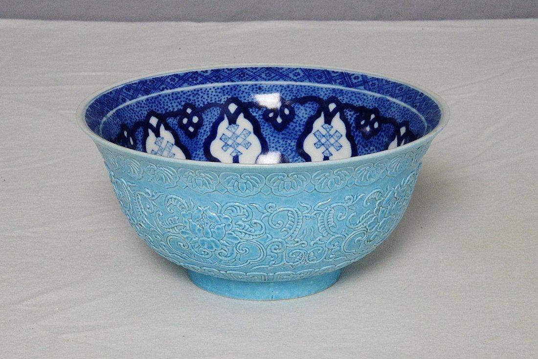 Chinese Monochrome Light Blue Glaze Porcelain Bowl With
