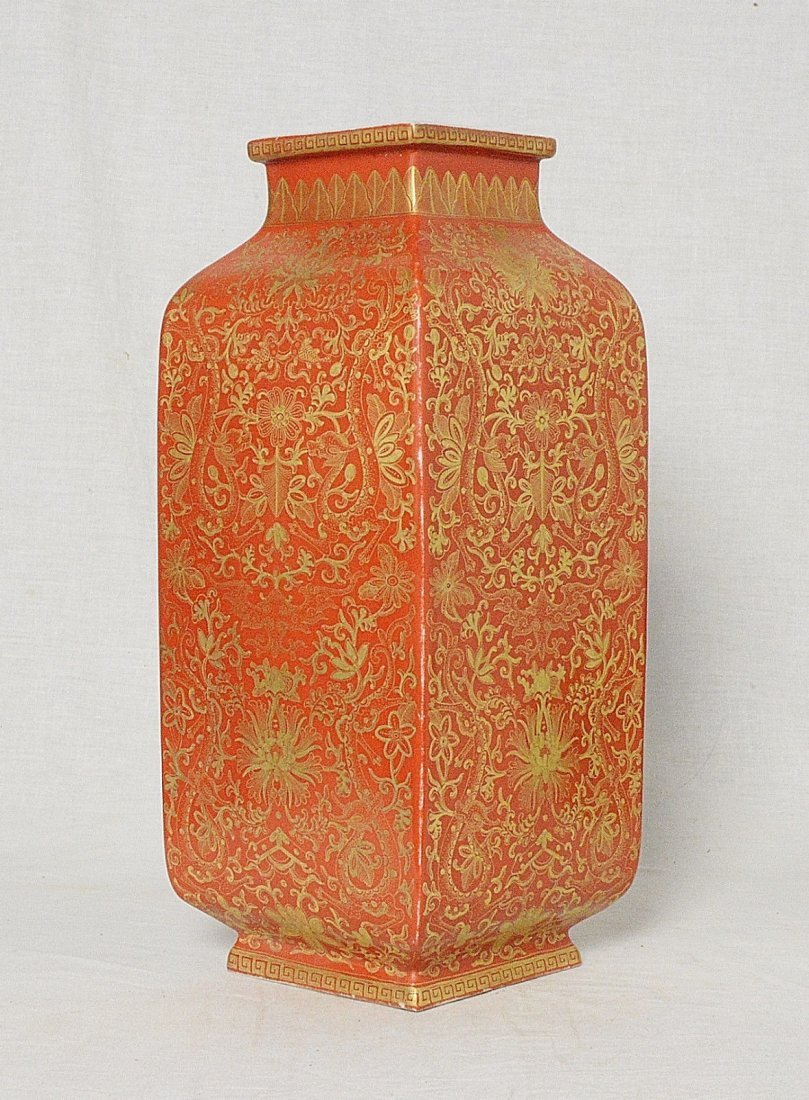 Chinese Monochrome Iron Red Glaze Porcelain Square Vase