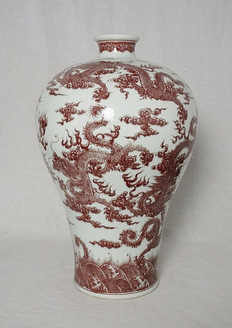 Large Chinese Red and White Porcelain Mei-Ping With Mar
