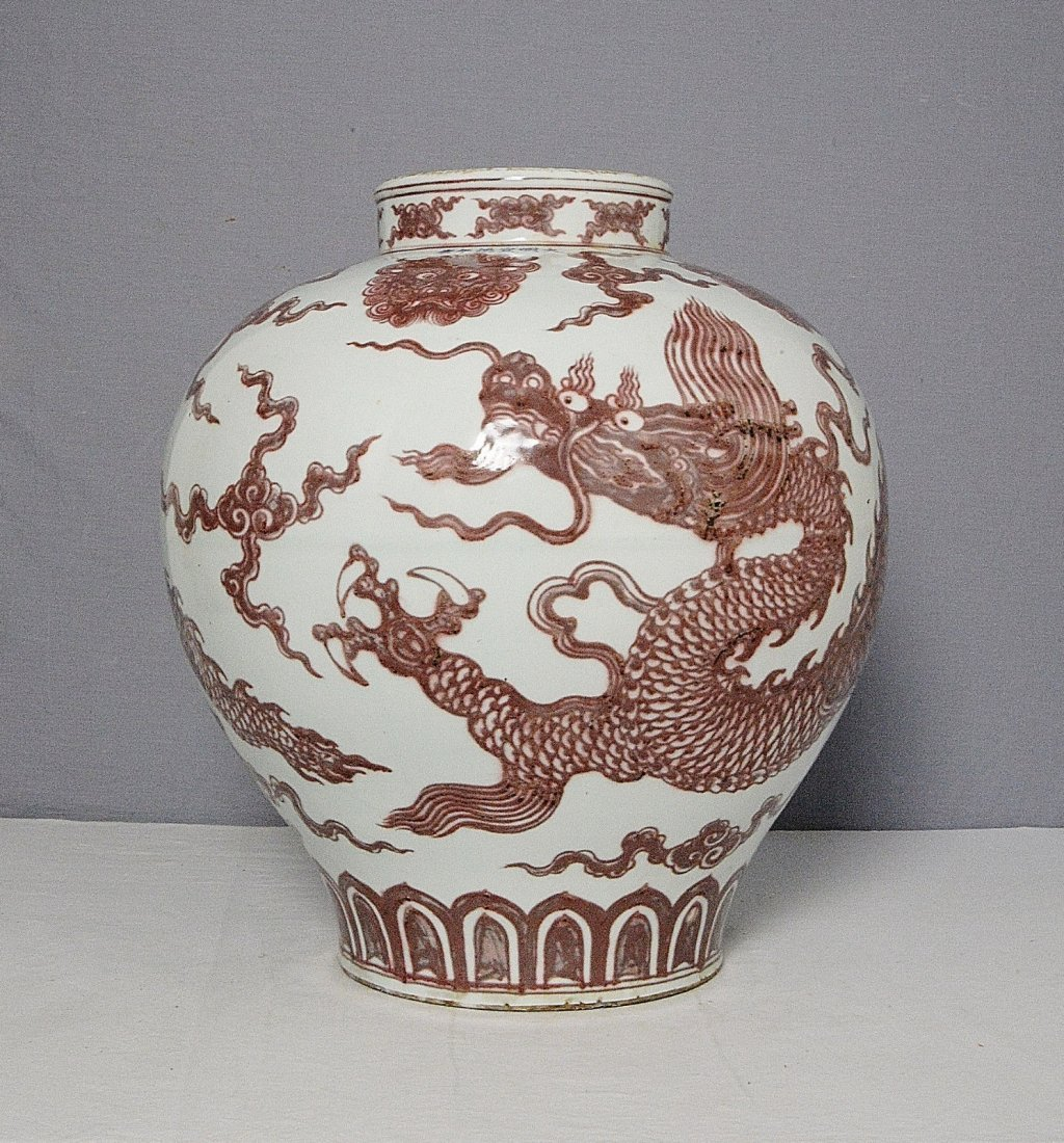 Chinese Iron Red and White Porcelain Jar With Mark