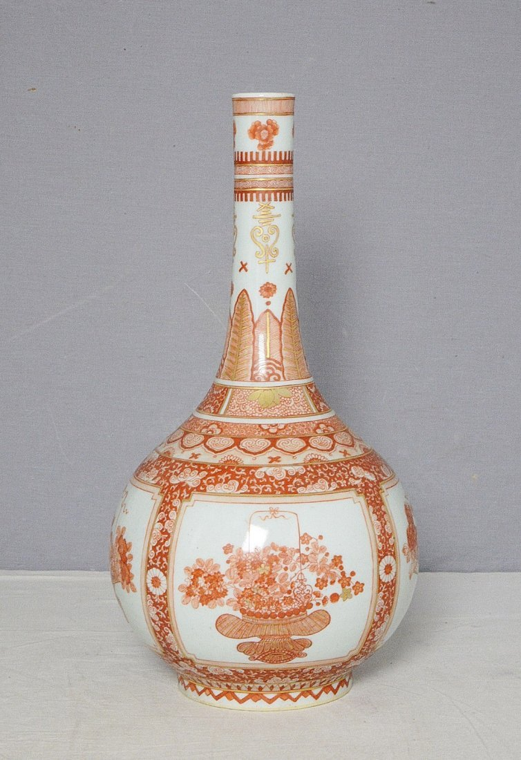 Chinese Red and White Porcelain Long Neck Vase With Mar