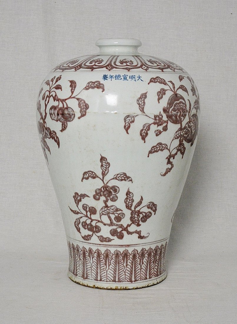 Chinese Red and White Porcelain Mei-Ping With Mark