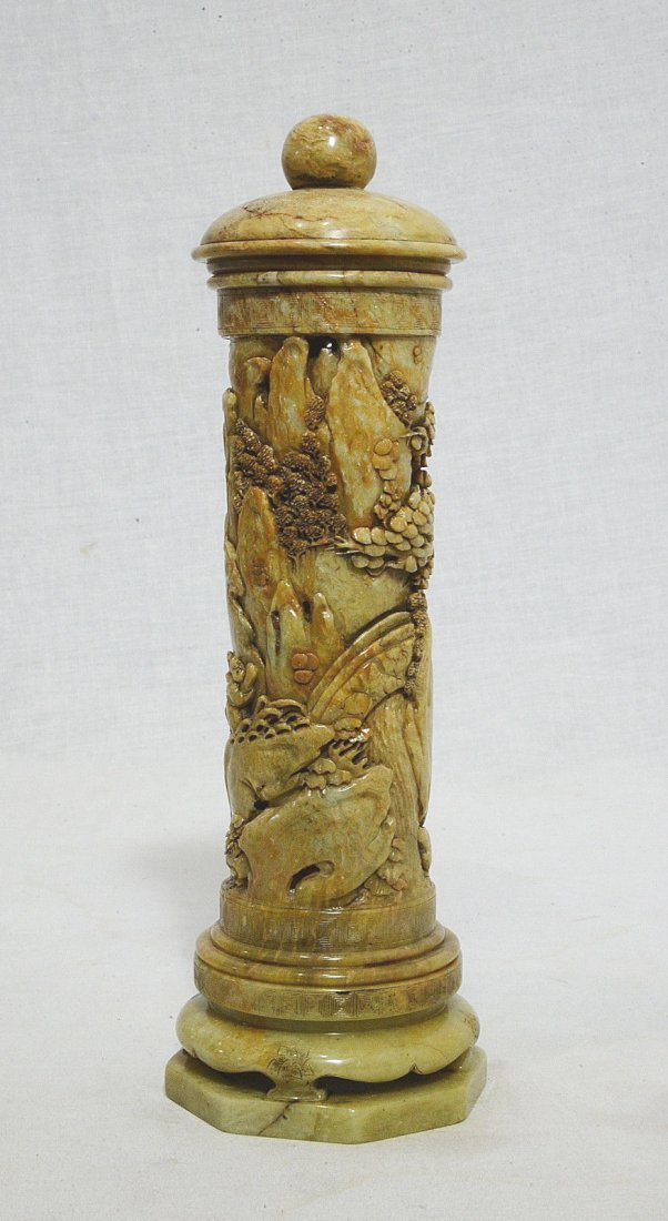 Well Hand Carved Chinese Shou-Shan Stone Incense Burner - 3