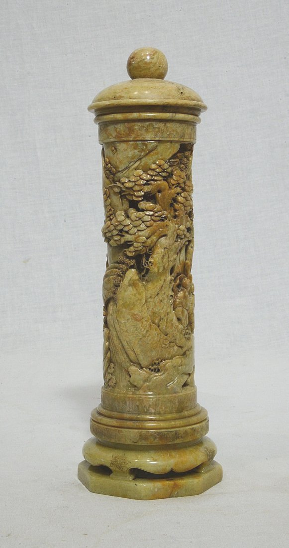 Well Hand Carved Chinese Shou-Shan Stone Incense Burner - 4