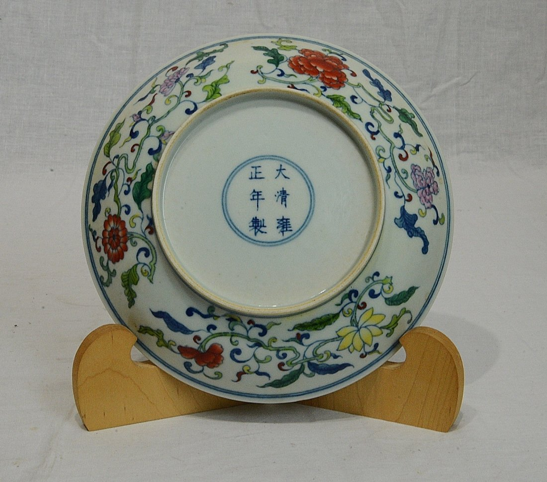Chinese Dou-Cai Porcelain Plate With Mark - 2