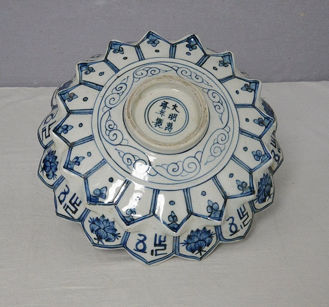 Chinese Blue and White Porcelain Plate With Mark - 3