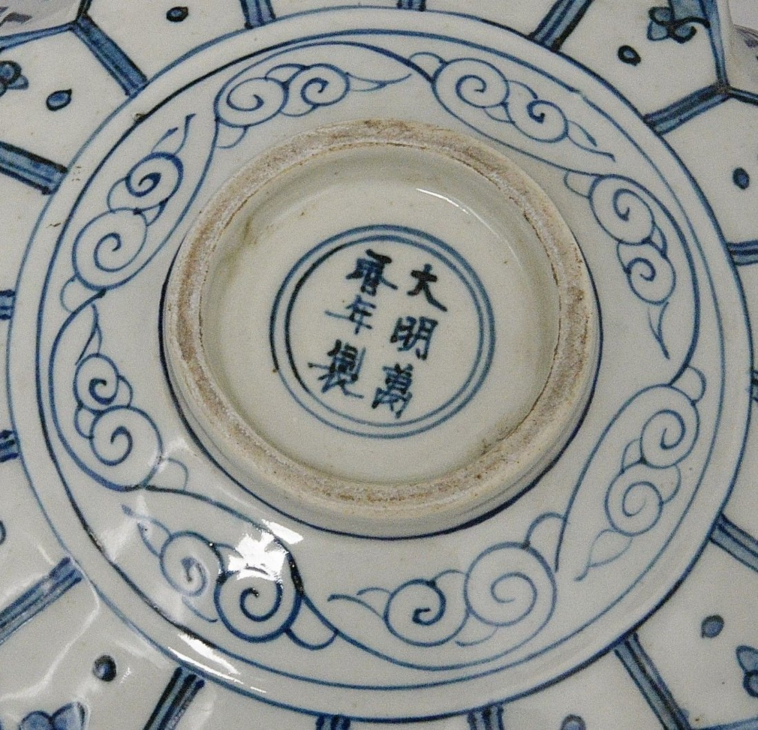 Chinese Blue and White Porcelain Plate With Mark - 4
