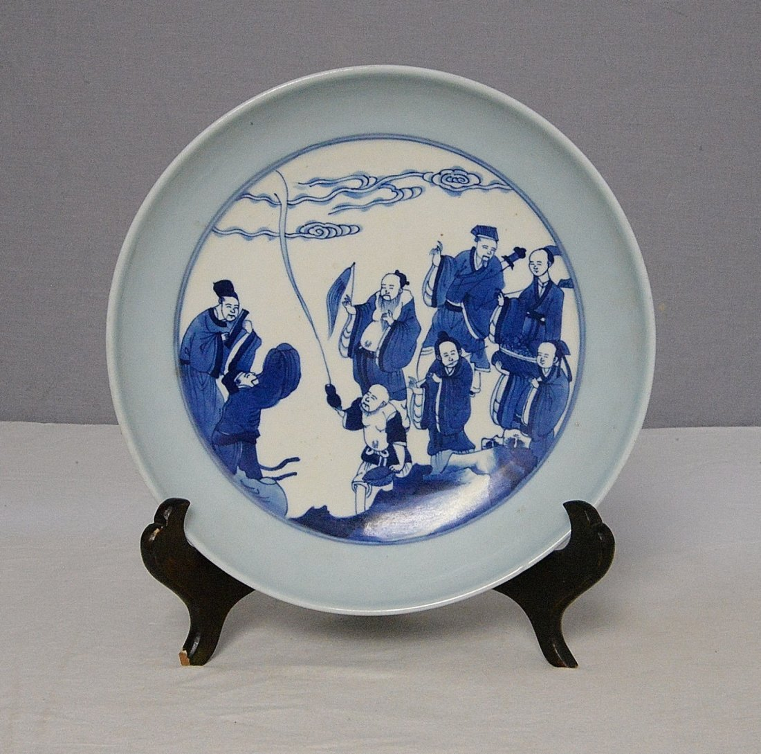 Chinese Light Blue With Blue and White Porcelain Plate