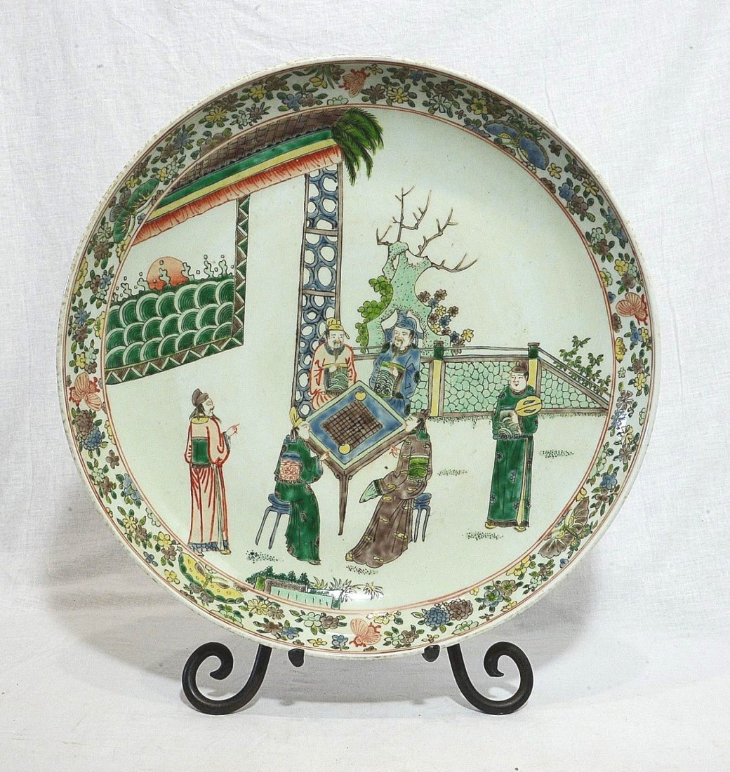 Large Chinese Wu-Cai Porcelain Charger