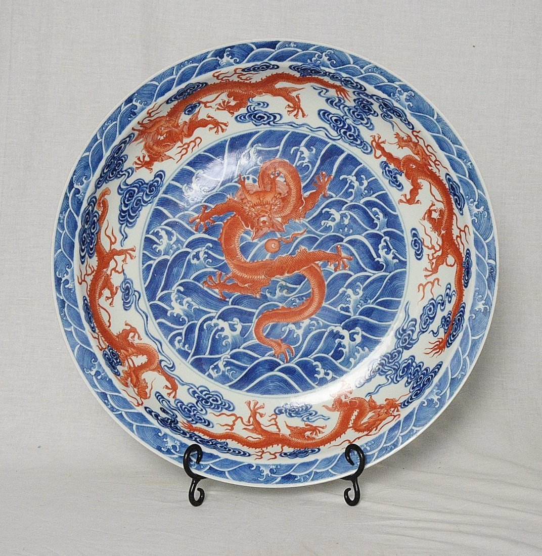 Large Chinese Blue and White Porcelain Plate With Mark