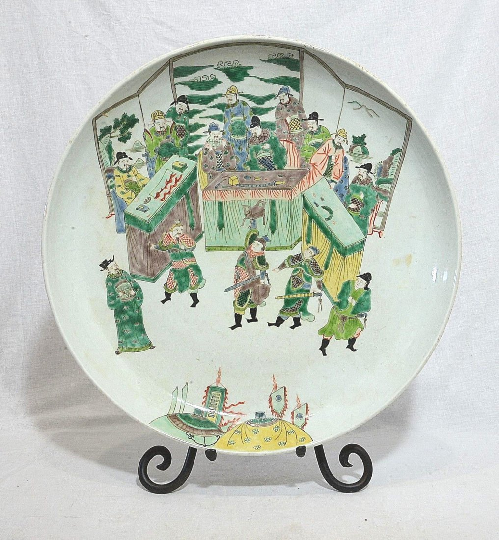 Large Chinese Wu-Cai Porcelain Charger With Mark