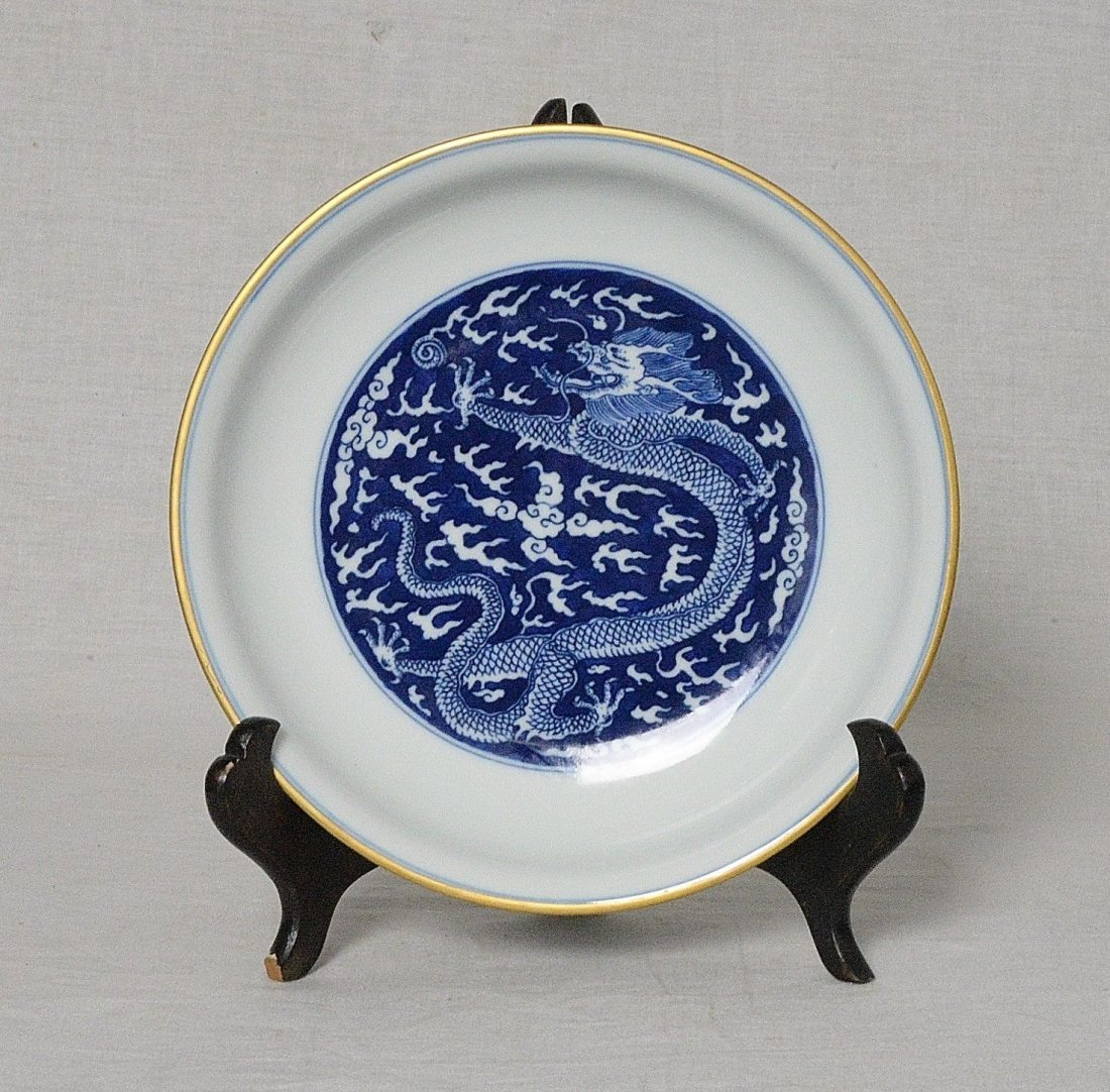 Chinese Blue and White Porcelain Plate With Mark