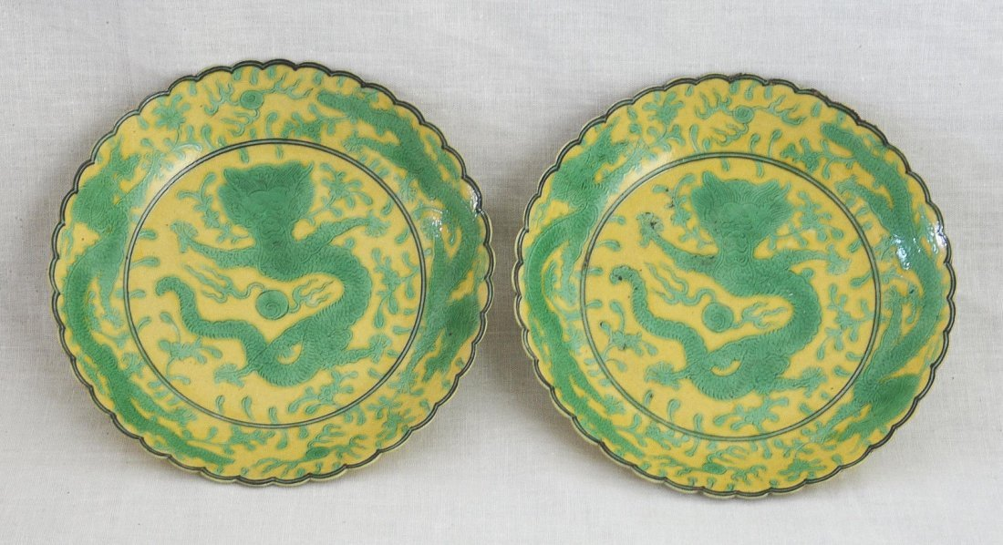Pair of Chinese Yellow Glaze Porcelain Dishes With Mark