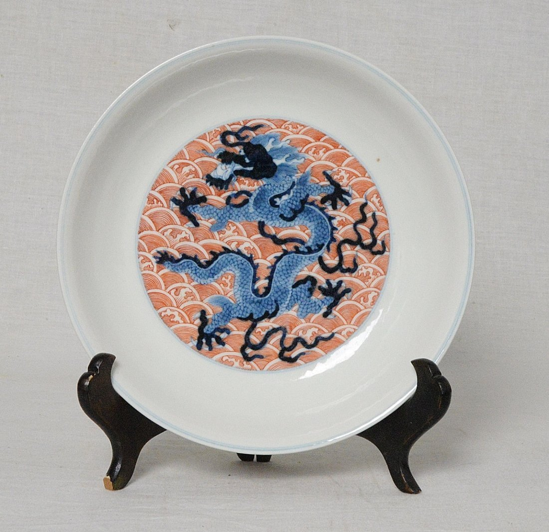 Chinese Famille Rose Porcelain Plate With Mark