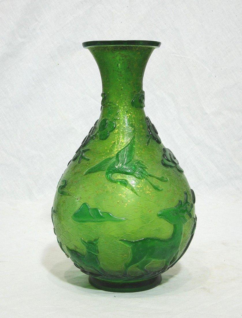 Chinese Peking Glass Vase With Mark