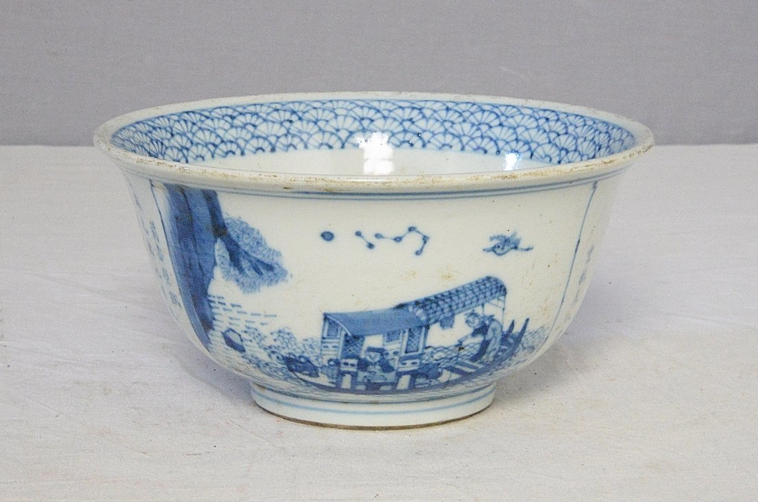 Chinese Blue and White Porcelain Bowl With Mark