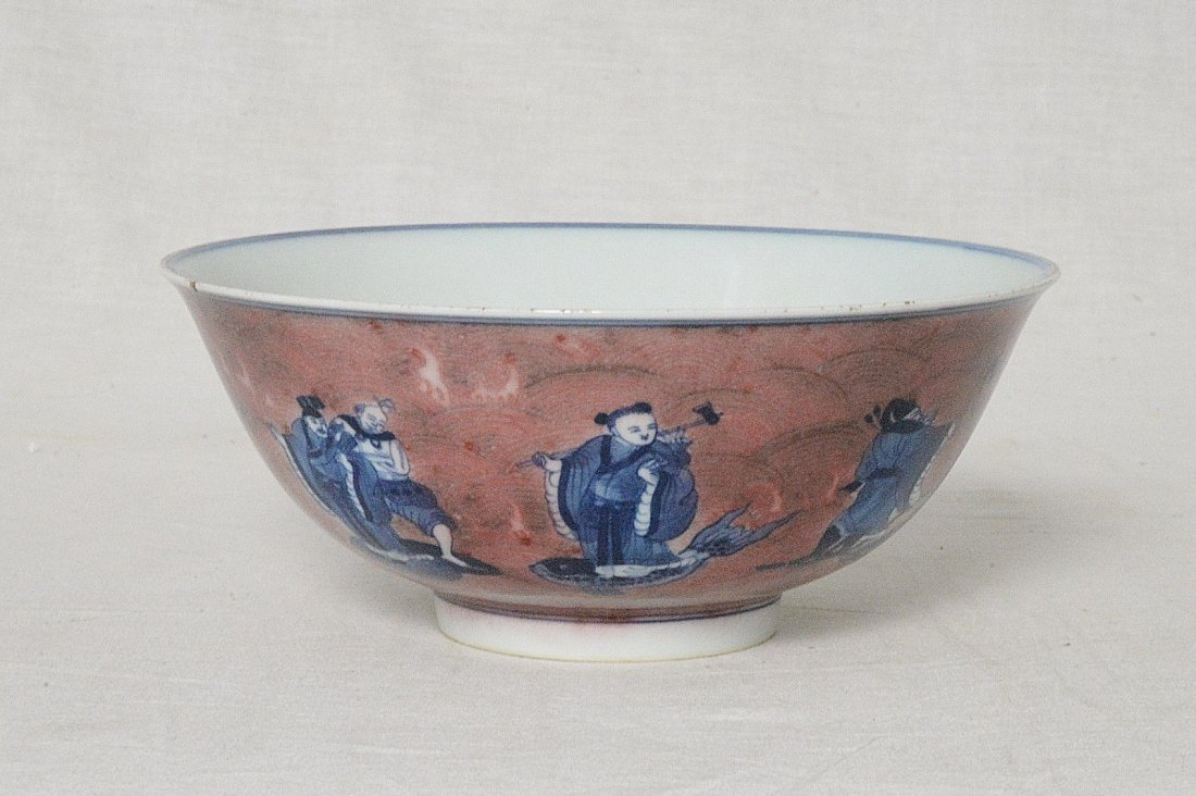 Chinese Red and Blue Porcelain Bowl With Mark
