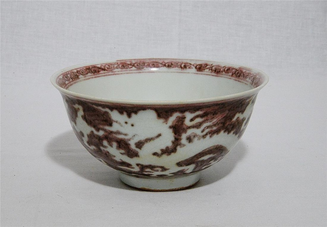 Chinese Iron Red and White Porcelain Bowl