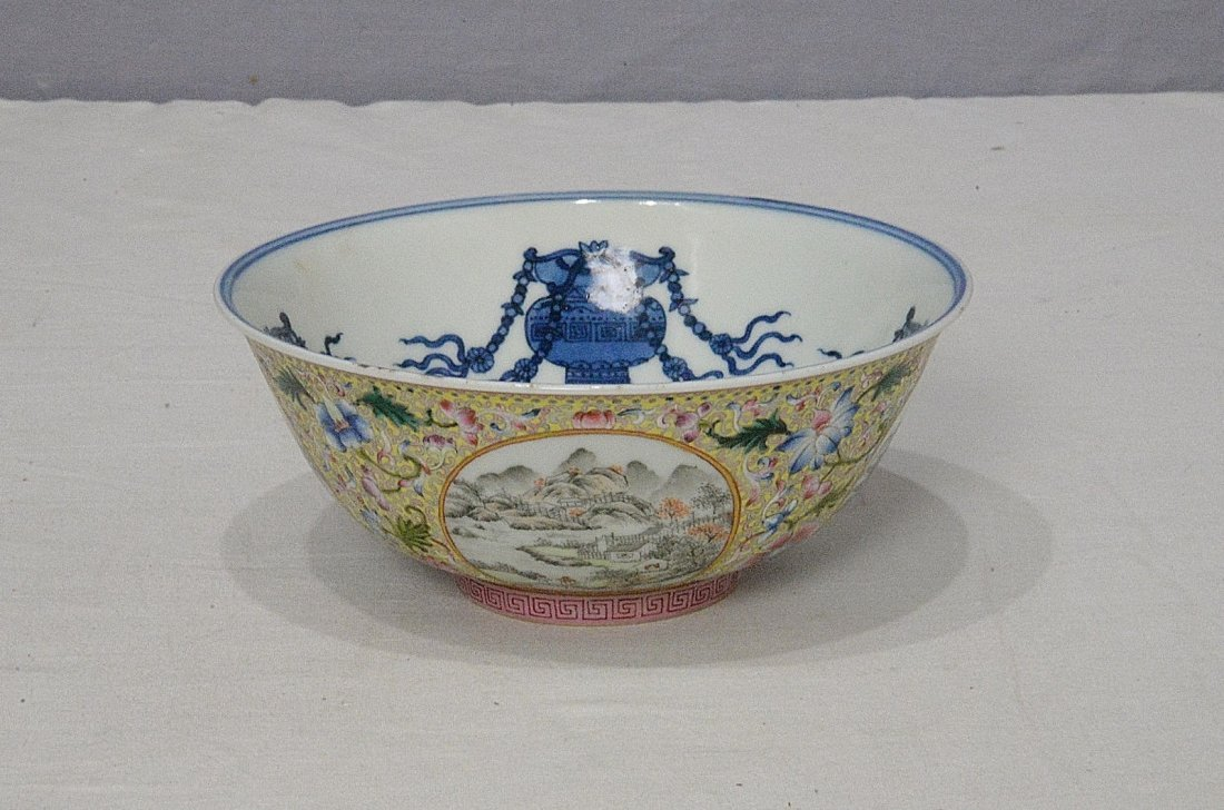 Chinese Famille Rose Porcelain Bowl With Mark