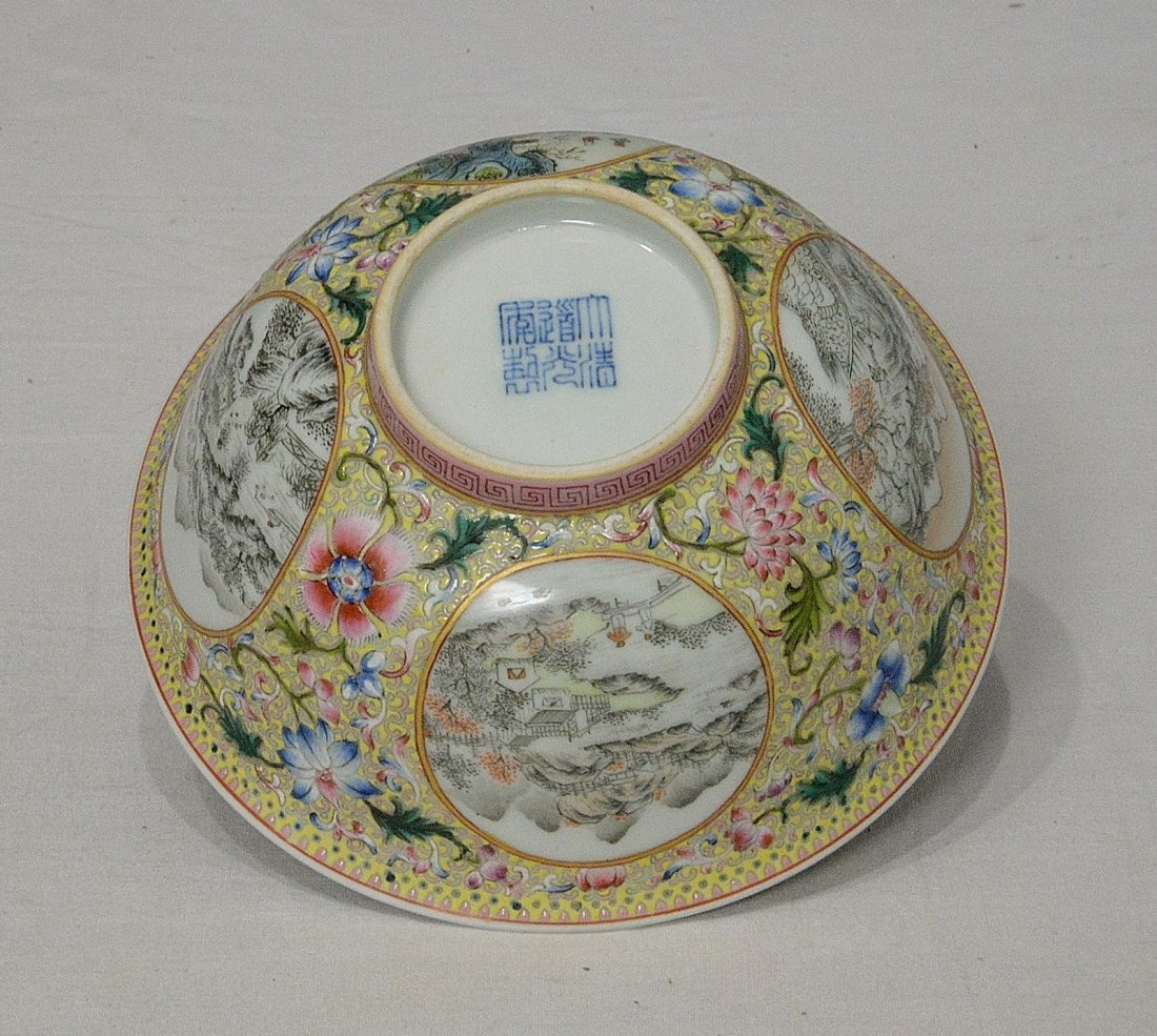 Chinese Famille Rose Porcelain Bowl With Mark - 7