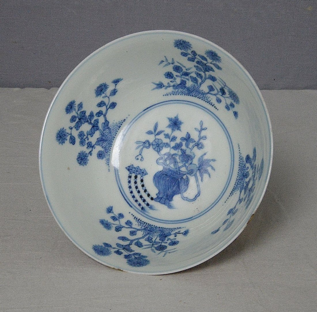 Chinese Famille Rose Porcelain Bowl With Mark - 6