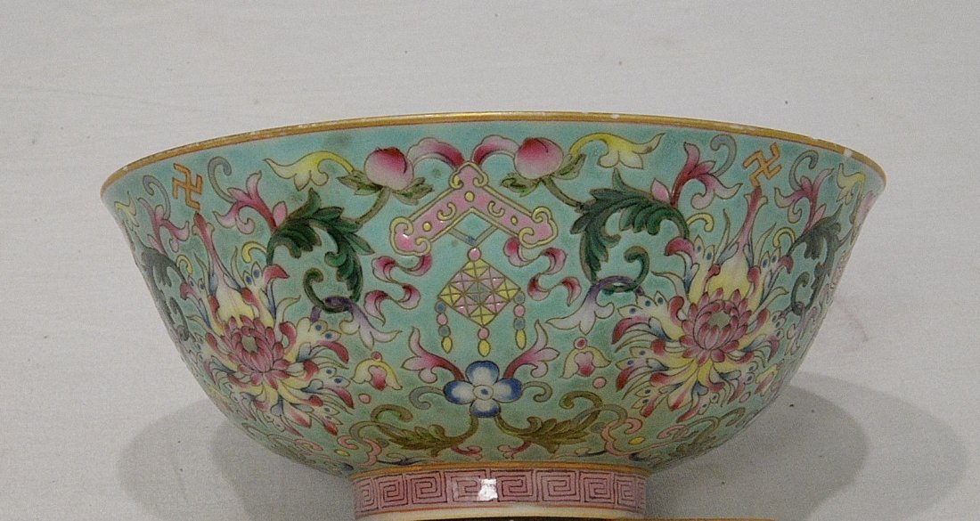 Chinese Famille Rose Porcelain Bowl With Mark - 3