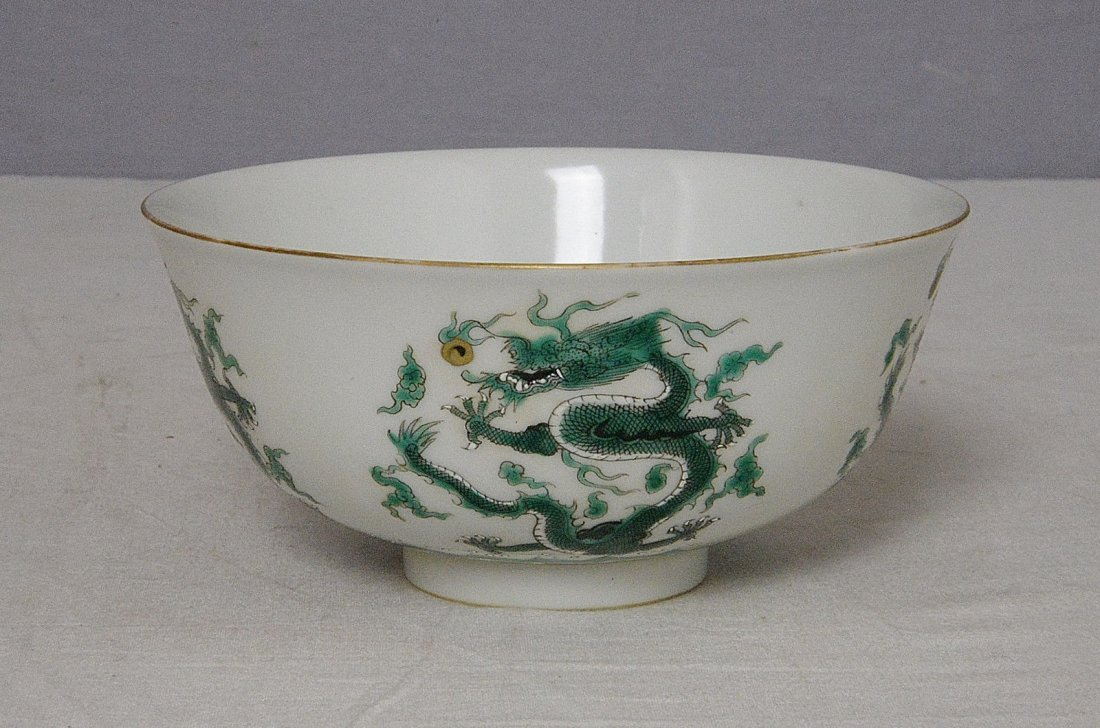Chinese Green and White Porcelain Bowl With Mark