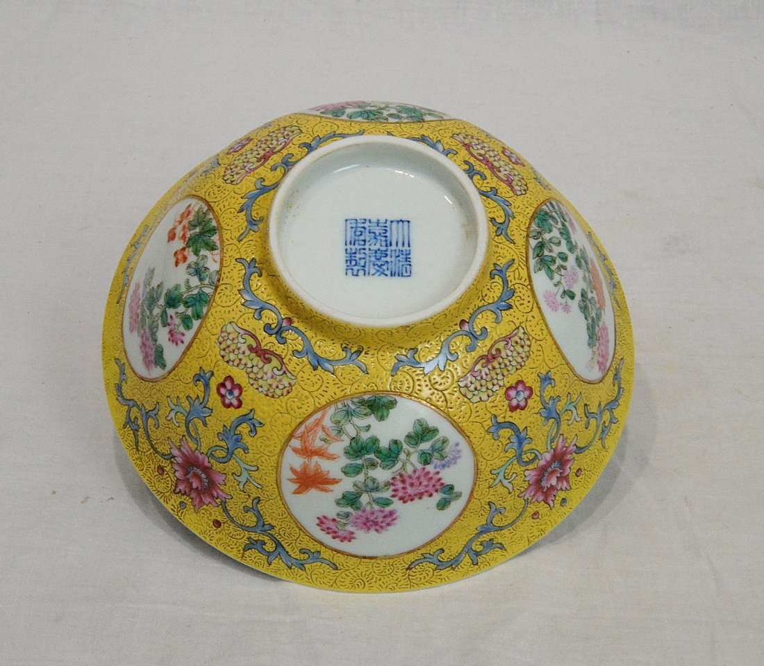 Chinese Famille Rose Porcelain Bowl With Mark - 5