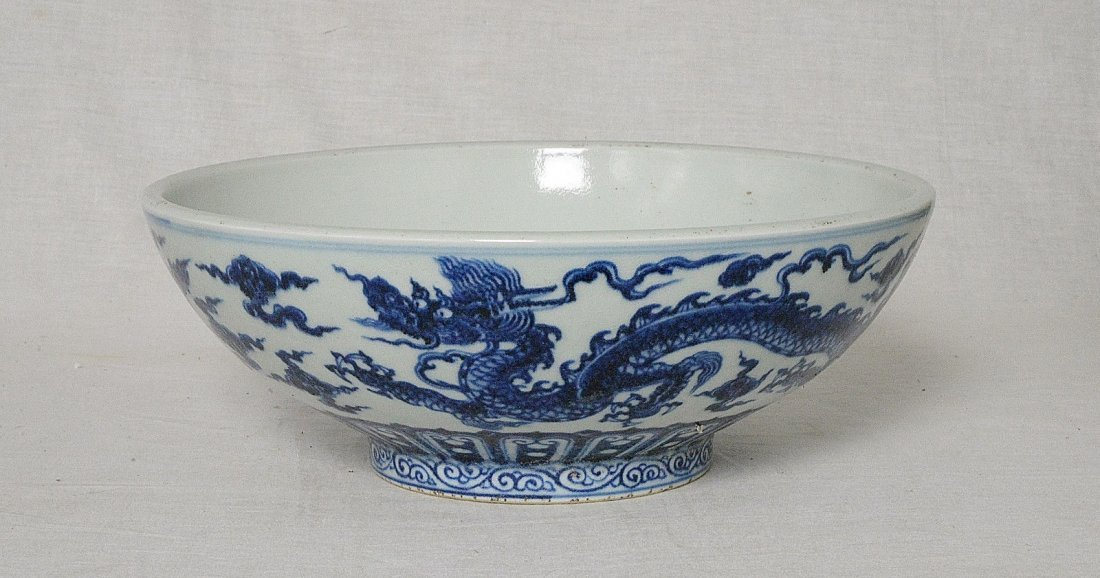 Large Chinese Blue and White Porcelain Bowl With Mark