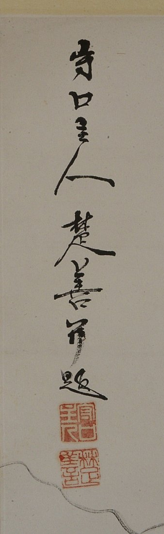 Chinese Scroll Ink On Paper Painting - 2