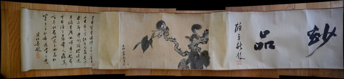 Chinese Long Scroll ( horizontal ) Ink On Paper Paintin