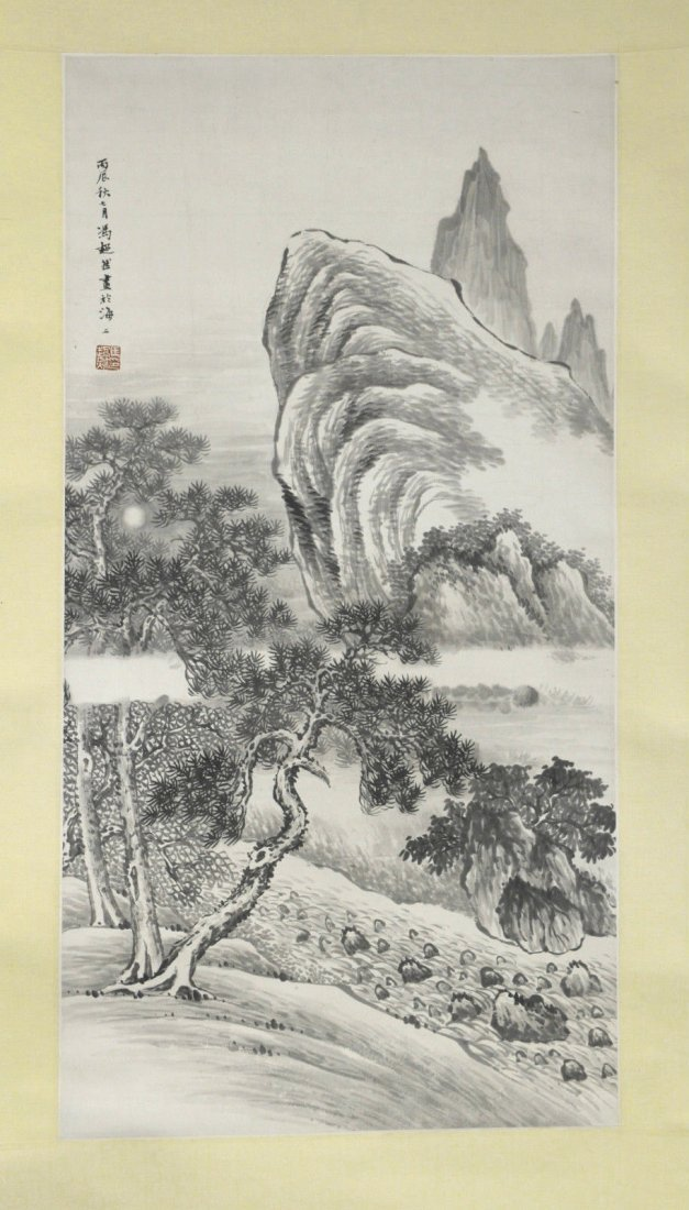Chinese Water On Paper Scroll Painting