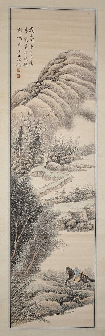 Chinese Scroll Ink On Paper Painting