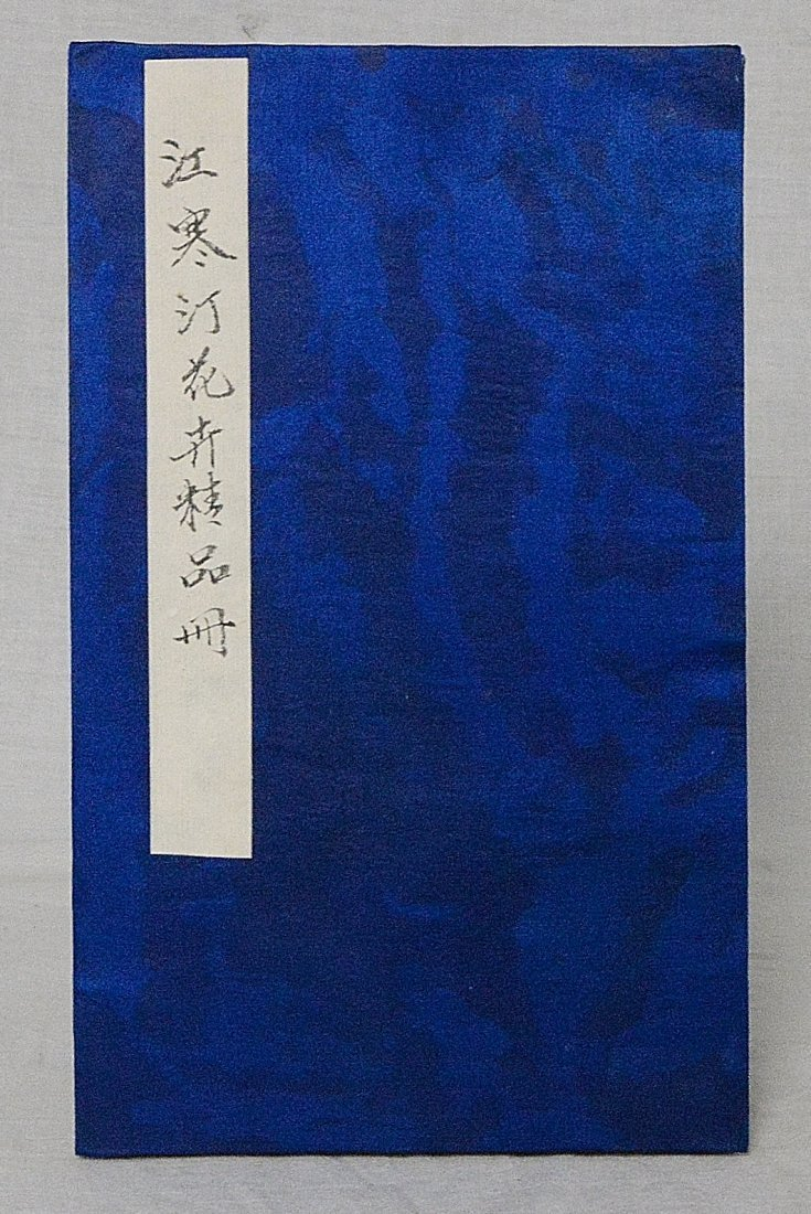 Chinese Ink On Paper Painting Album