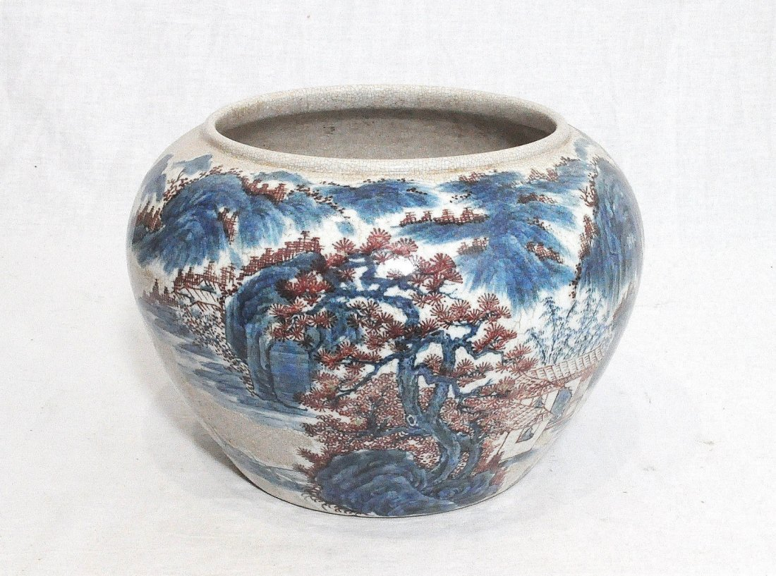 Chinese Crackle Porcelain Brush Pot With Studio Mark