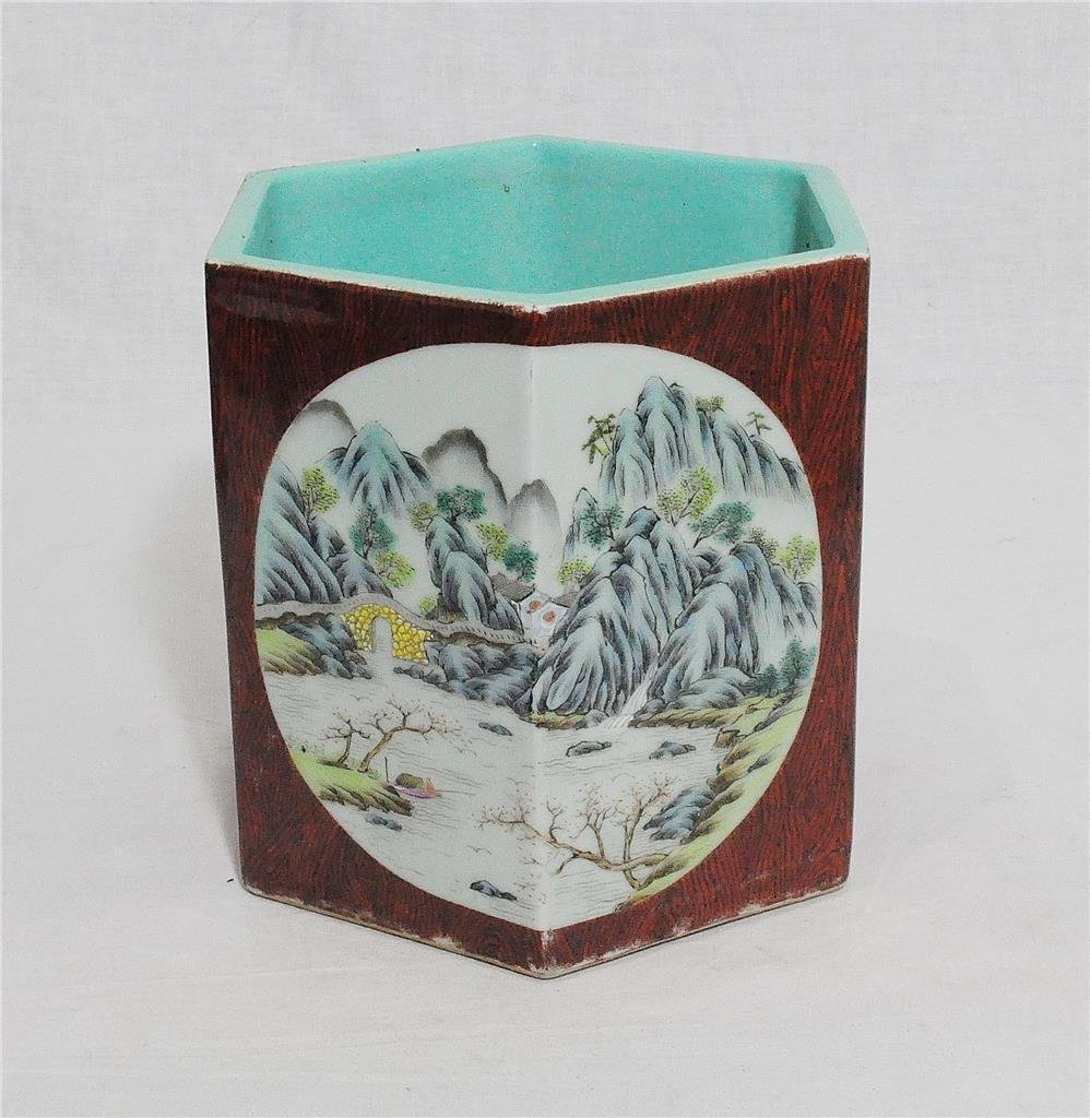 Chinese Famille Rose Porcelain Brush Pot With Studio Ma