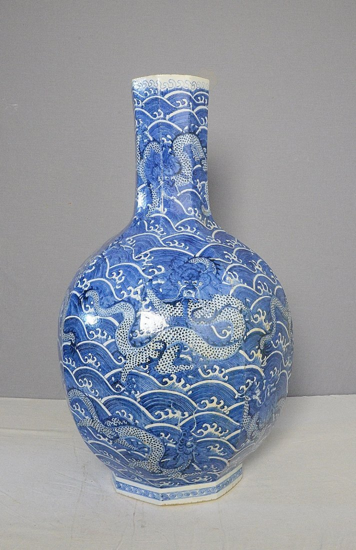 Large Chinese Blue and White Porcelain Ball Vase With M - 2