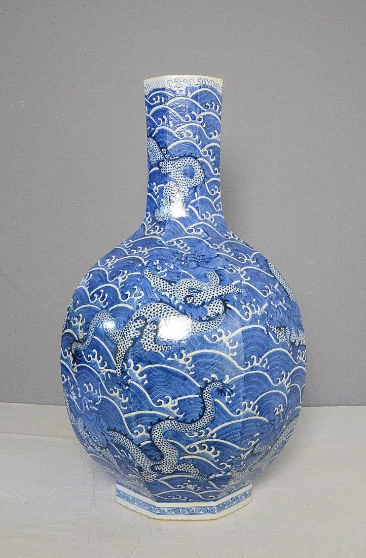 Large Chinese Blue and White Porcelain Ball Vase With M - 3