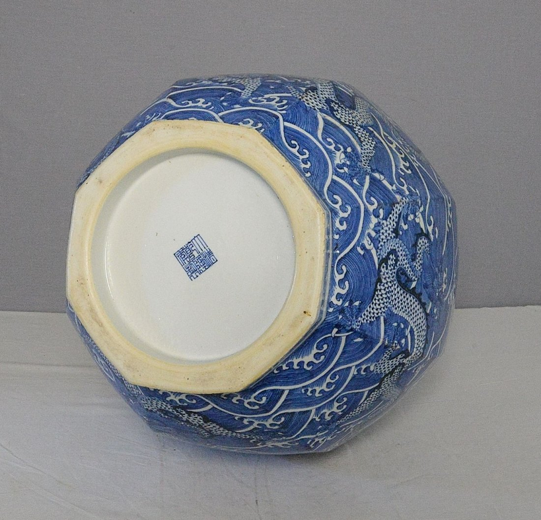 Large Chinese Blue and White Porcelain Ball Vase With M - 6