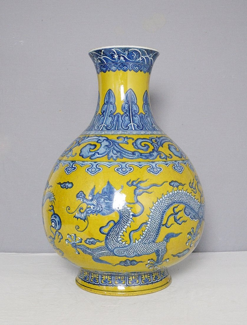 Large Chinese Blue and Yellow Porcelain Vase With Mark